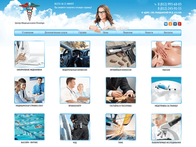 Medcenter Olimpcom